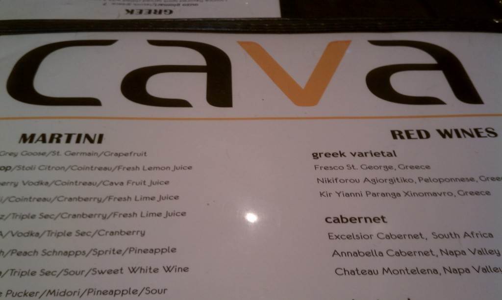 Review: Cava Mezze - Greek Restaurant Rockville MD 20850