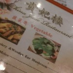 Chinese Food in Rockville (Derwood) - China Jade
